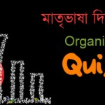 mother-language-day-quiz-contest